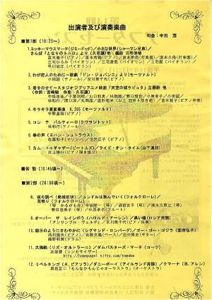 20060910_2