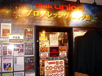 20080210_3