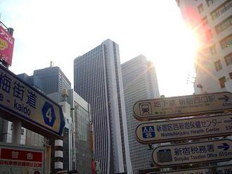 20080811_1