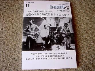 20081013_4