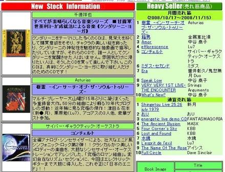 20081116_1_4
