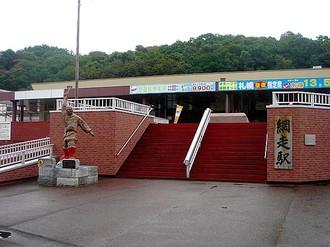 20101010_15