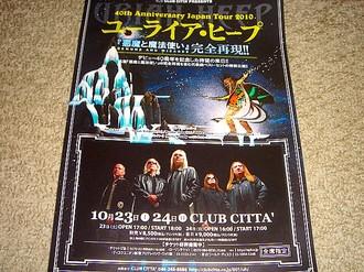 20101107_1