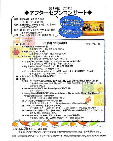 20111105_1_3