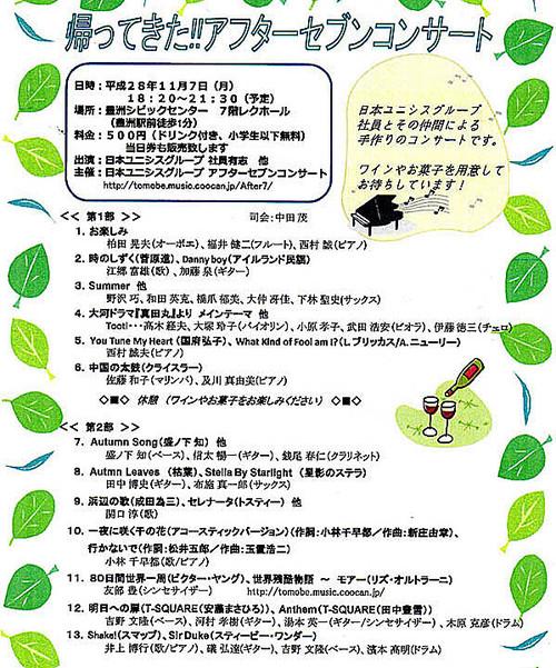 20161015_1_4
